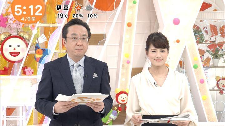 2018年04月09日永島優美の画像04枚目