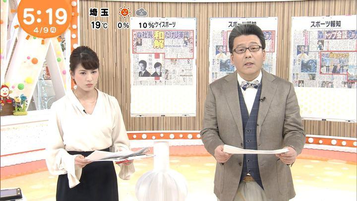 2018年04月09日永島優美の画像05枚目