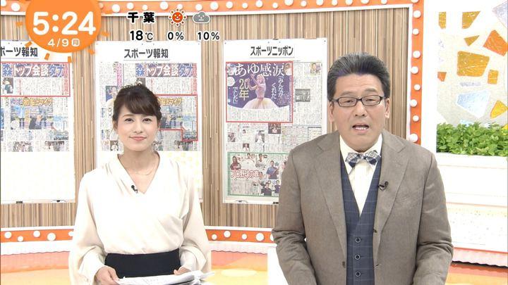 2018年04月09日永島優美の画像06枚目