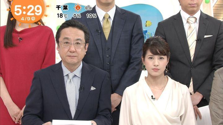 2018年04月09日永島優美の画像07枚目