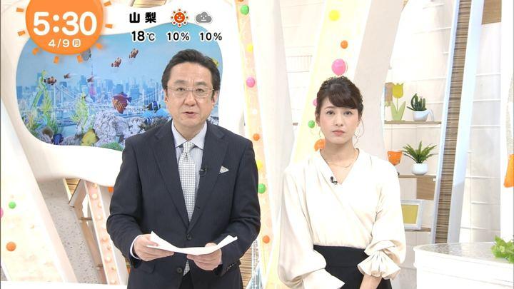 2018年04月09日永島優美の画像08枚目
