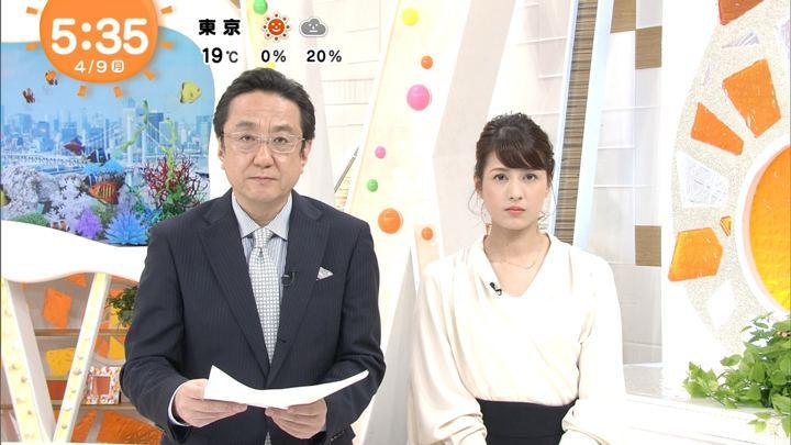 2018年04月09日永島優美の画像10枚目