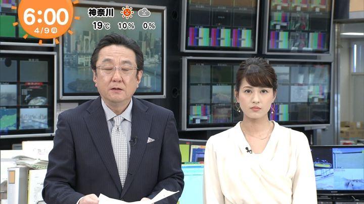 2018年04月09日永島優美の画像11枚目