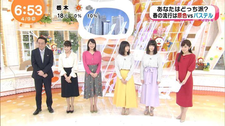 2018年04月09日永島優美の画像14枚目