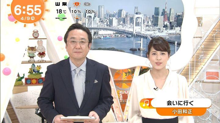 2018年04月09日永島優美の画像15枚目