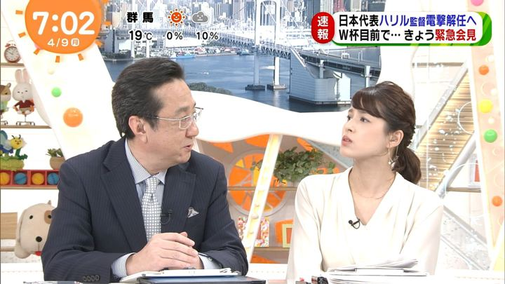 2018年04月09日永島優美の画像16枚目