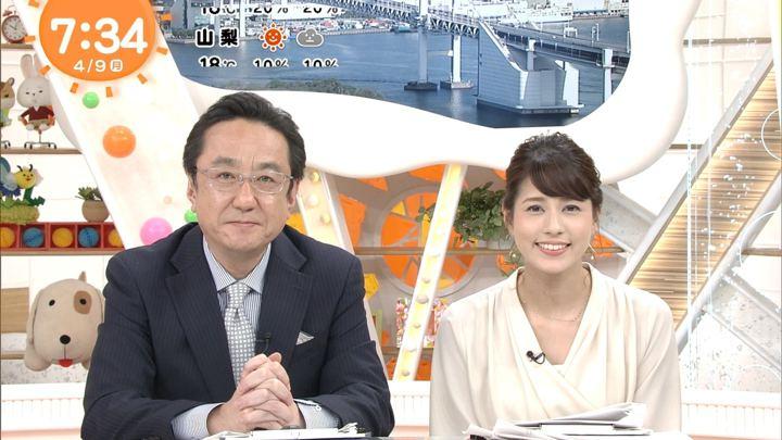 2018年04月09日永島優美の画像19枚目