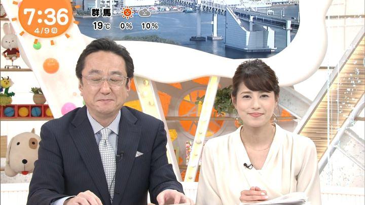 2018年04月09日永島優美の画像20枚目