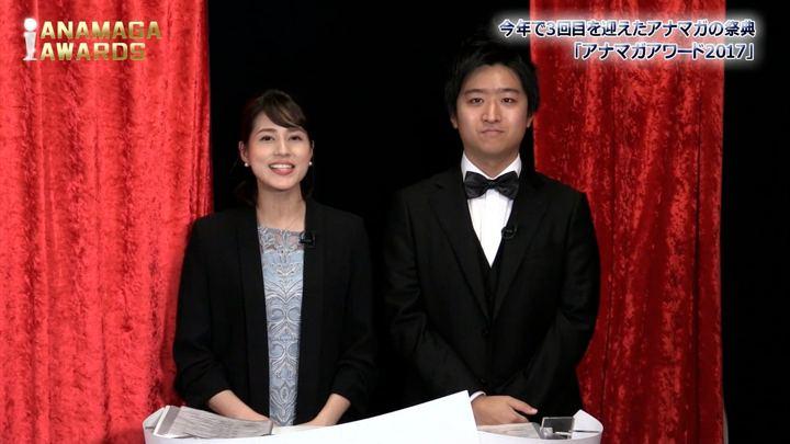 2018年04月09日永島優美の画像21枚目