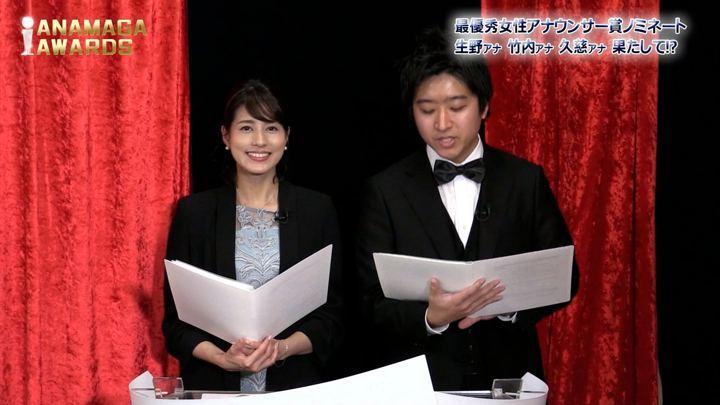 2018年04月09日永島優美の画像24枚目