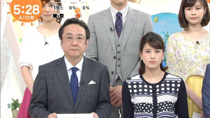 2018年04月10日永島優美の画像04枚目