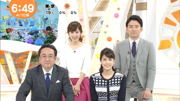 2018年04月10日永島優美の画像12枚目