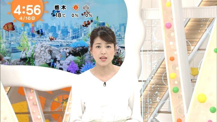 2018年04月16日永島優美の画像01枚目