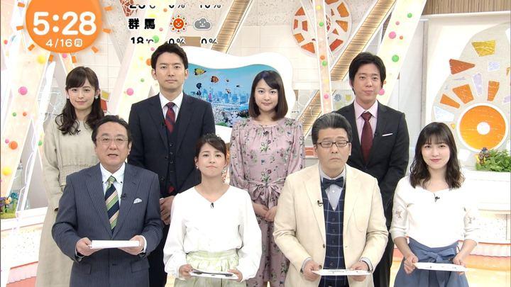 2018年04月16日永島優美の画像05枚目