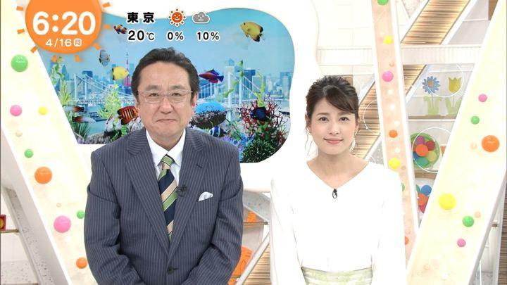 2018年04月16日永島優美の画像10枚目