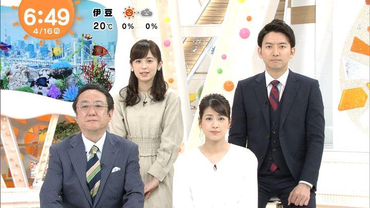 2018年04月16日永島優美の画像12枚目