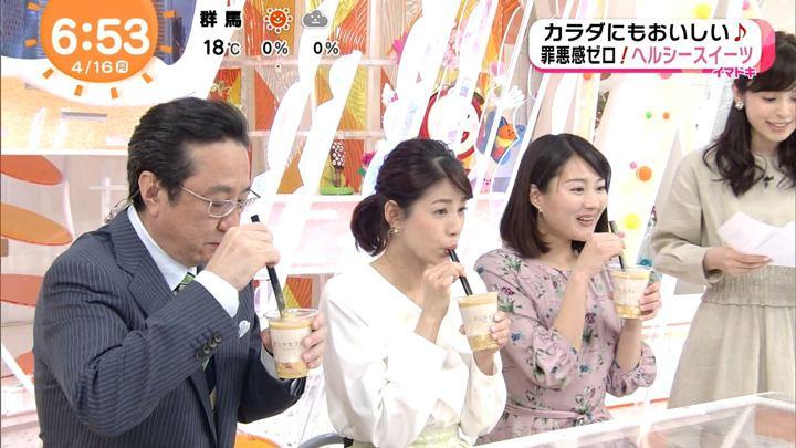 2018年04月16日永島優美の画像13枚目