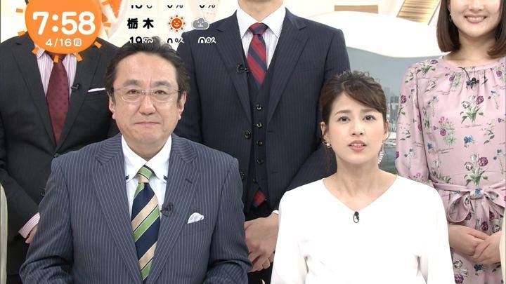 2018年04月16日永島優美の画像21枚目