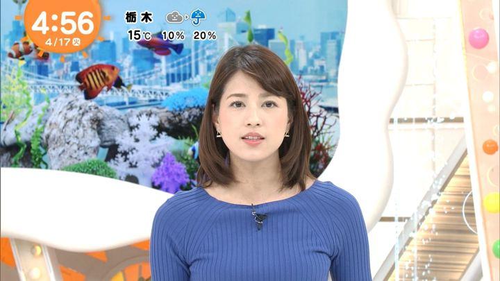 2018年04月17日永島優美の画像02枚目
