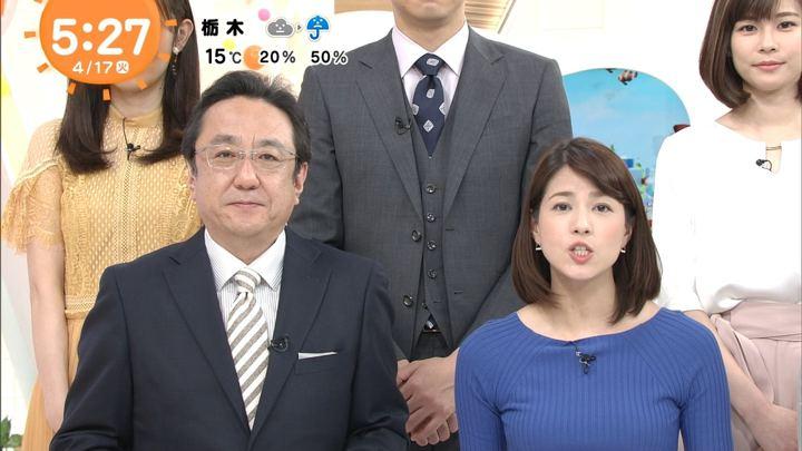 2018年04月17日永島優美の画像06枚目