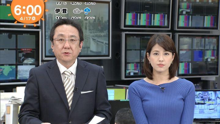2018年04月17日永島優美の画像09枚目