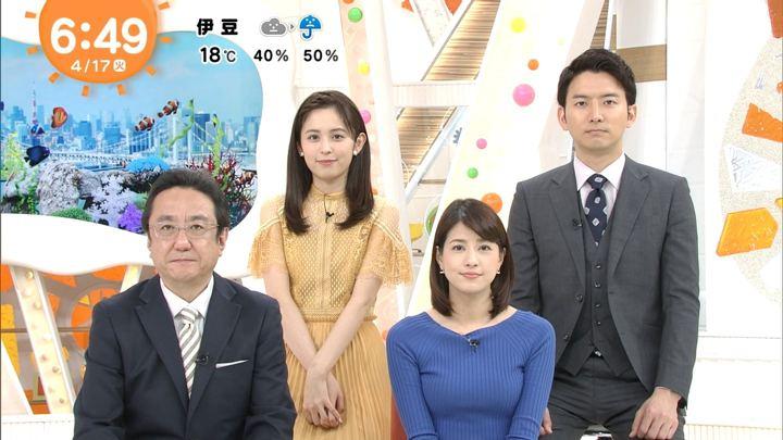 2018年04月17日永島優美の画像14枚目