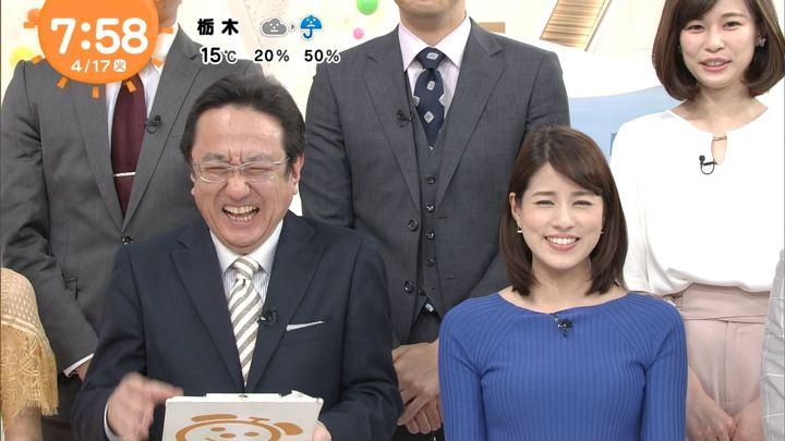 2018年04月17日永島優美の画像25枚目
