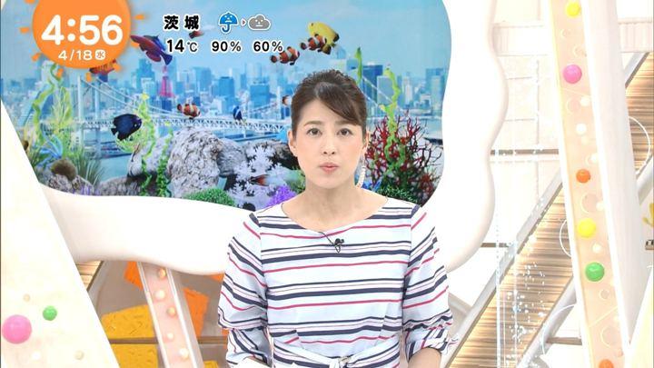 2018年04月18日永島優美の画像01枚目