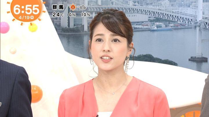 2018年04月19日永島優美の画像12枚目
