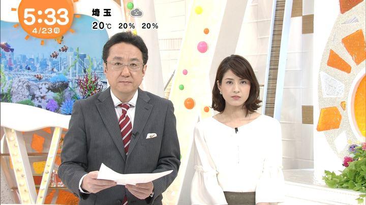 2018年04月23日永島優美の画像07枚目