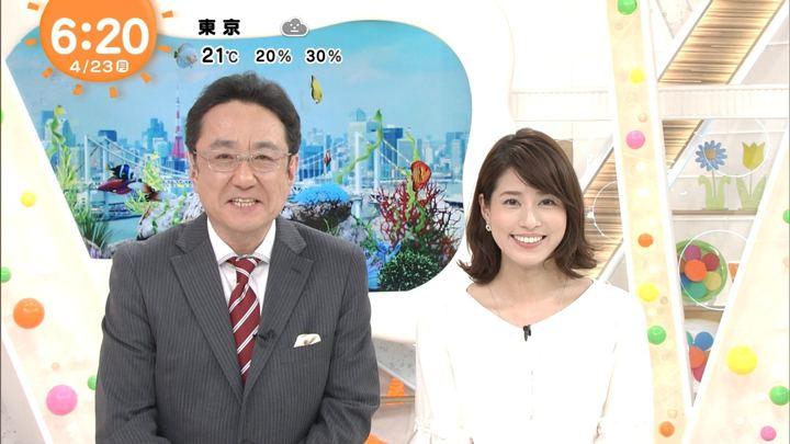 2018年04月23日永島優美の画像12枚目