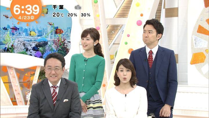2018年04月23日永島優美の画像14枚目