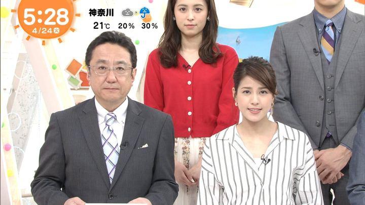 2018年04月24日永島優美の画像03枚目