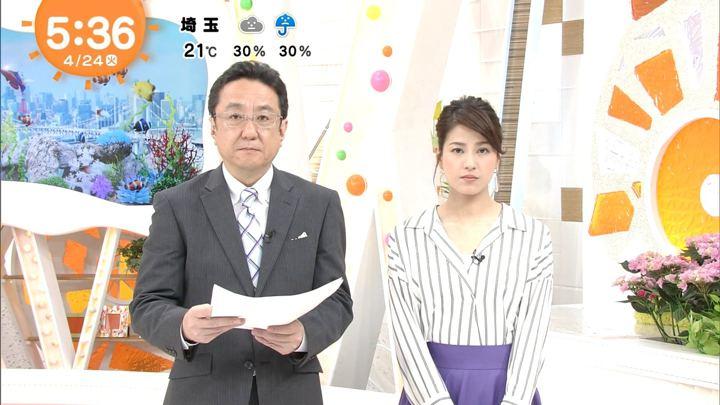 2018年04月24日永島優美の画像04枚目