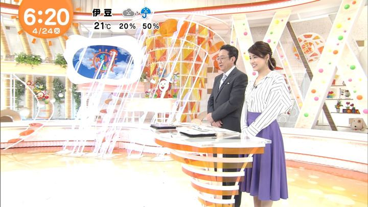 2018年04月24日永島優美の画像08枚目