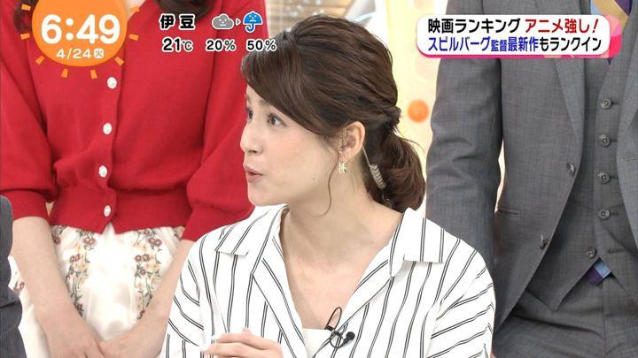 2018年04月24日永島優美の画像11枚目