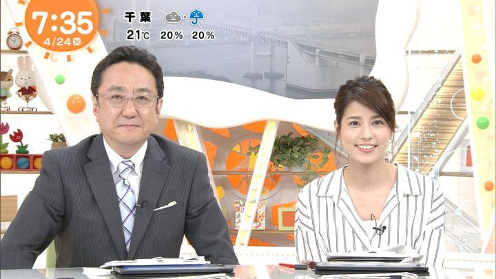 2018年04月24日永島優美の画像15枚目