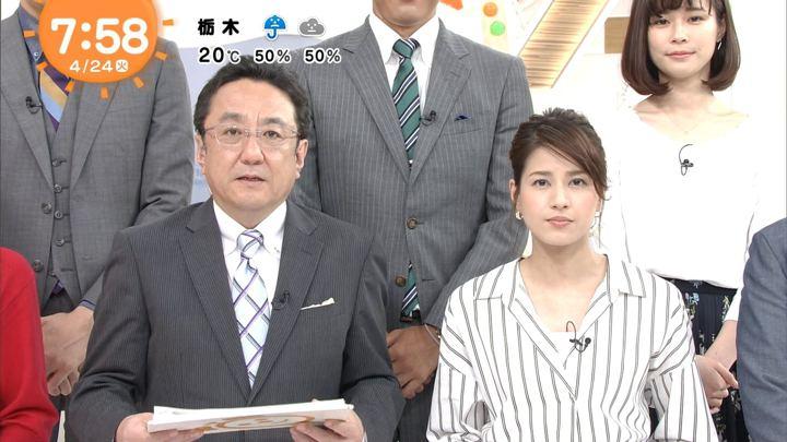 2018年04月24日永島優美の画像16枚目