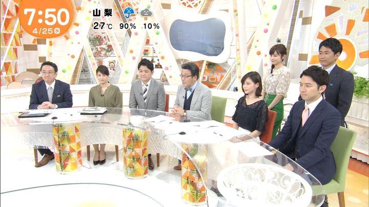 2018年04月25日永島優美の画像14枚目