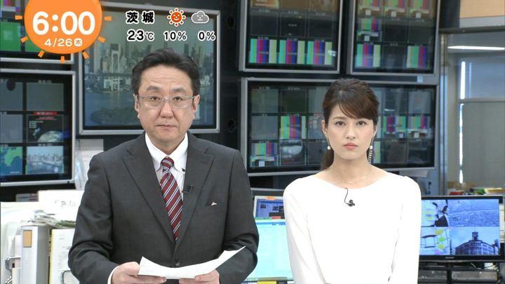 2018年04月26日永島優美の画像04枚目