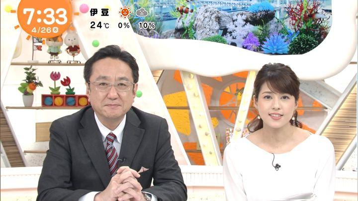 2018年04月26日永島優美の画像11枚目