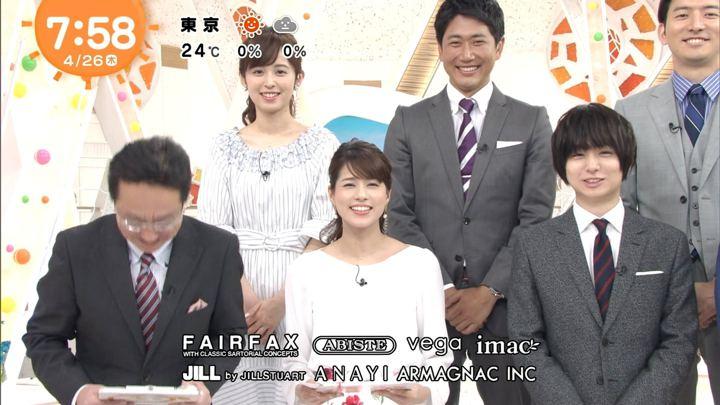 2018年04月26日永島優美の画像12枚目