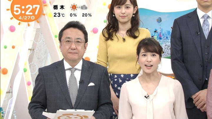 2018年04月27日永島優美の画像03枚目