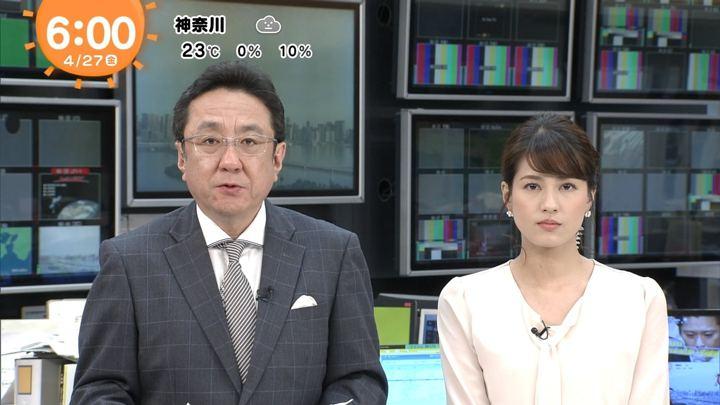 2018年04月27日永島優美の画像04枚目