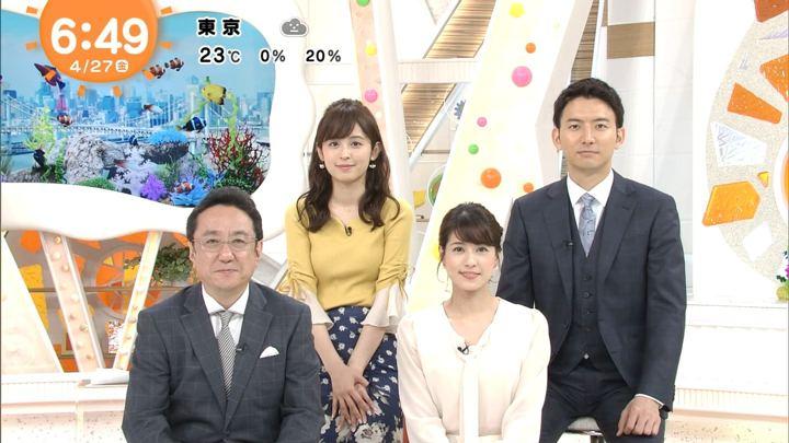 2018年04月27日永島優美の画像10枚目