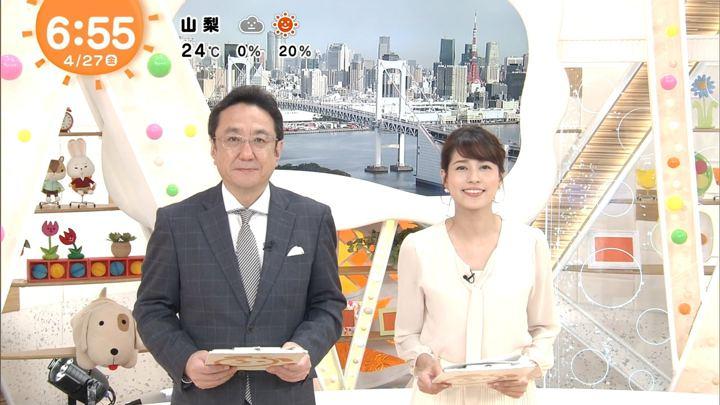 2018年04月27日永島優美の画像15枚目