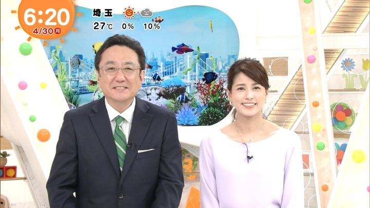 2018年04月30日永島優美の画像09枚目