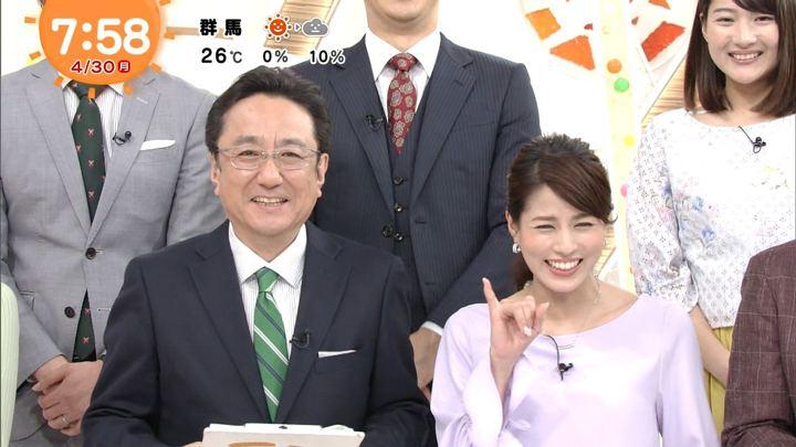 2018年04月30日永島優美の画像20枚目