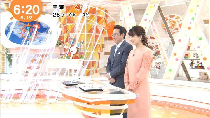 2018年05月01日永島優美の画像06枚目
