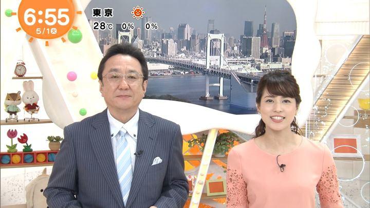 2018年05月01日永島優美の画像14枚目